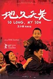 Elveda Oğlum izle / So Long, My Son