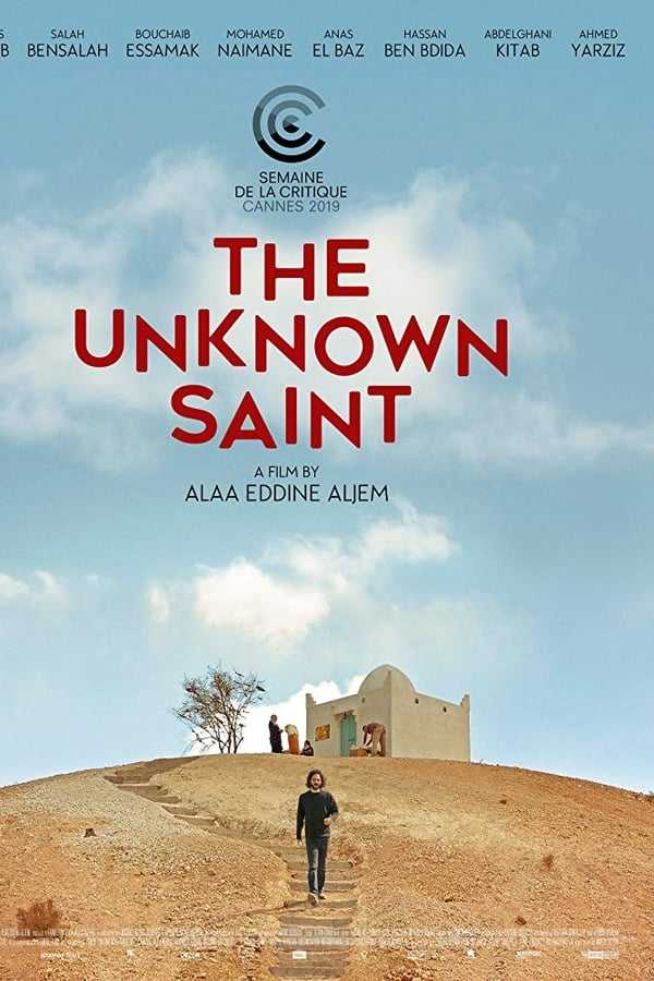 Meçhul Aziz / The Unknown Saint izle