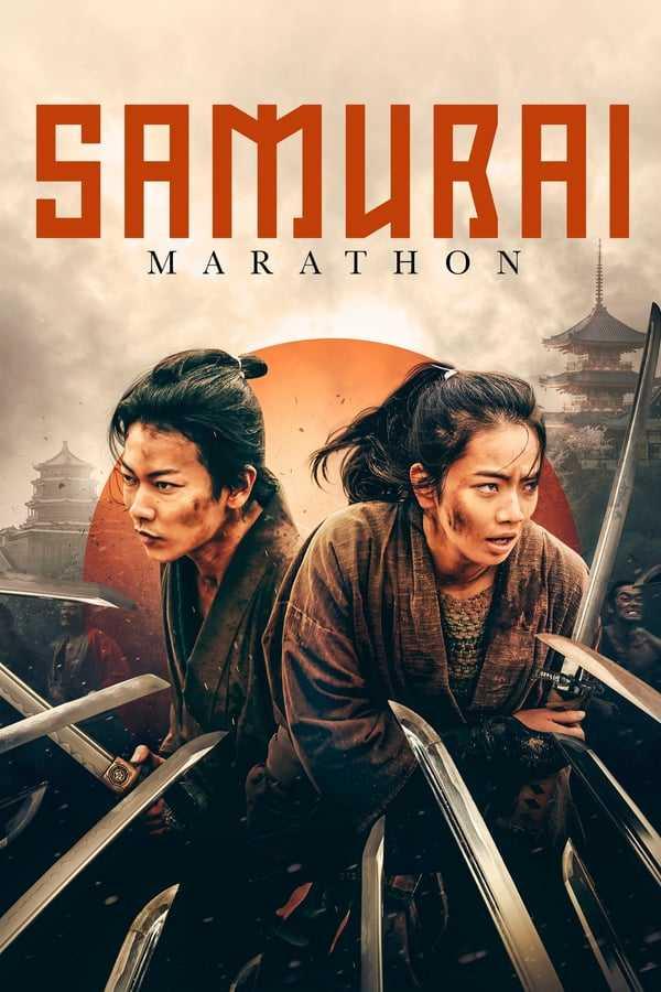 Samurai Marathon 1855 izle