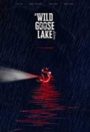 Güney İstasyonunda Randevu / The Wild Goose Lake – AltYazılı izle