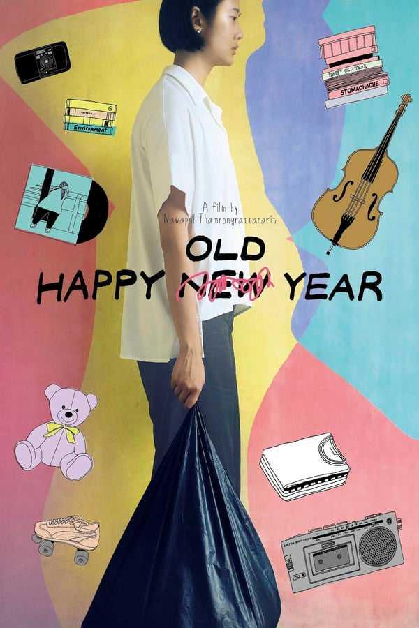 Mutlu Yıllar / Happy Old Year – AltYazılı izle