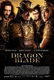 Ejder Kılıcı / Tian jiang xiong shi izle